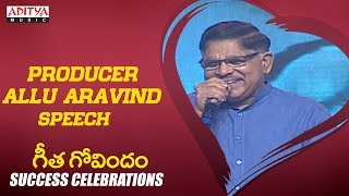 Producer Allu Aravind Speech @ Geetha Govindam Success Celebrations || Vijay Devarakonda, Rashmika