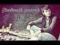 Şizofrenik Manyak Beat (SanJar)