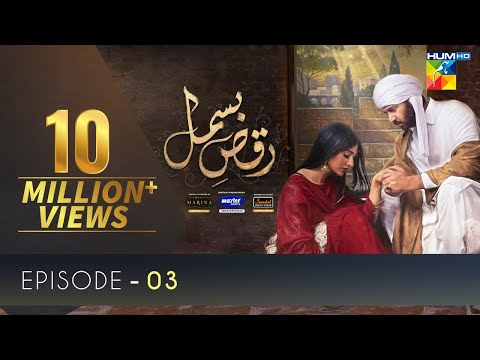Download Raqs-e-Bismil | Episode 3 | Eng Sub | Digitally Presented By Master Paints | HUM TV | Drama |