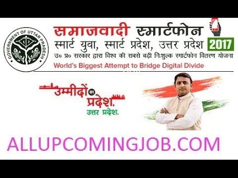 UP Samajwadi Free Mobile Phone Online...