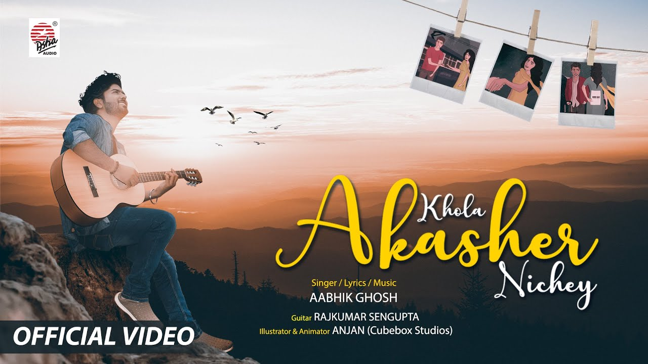 Khola Akasher Nichey | Aabhik Ghosh | New Bengali Singles