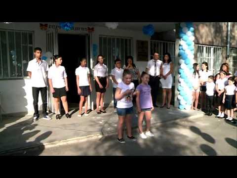 S. Kaputikyani anvan h. 145 himnakan dproc septemberi 1