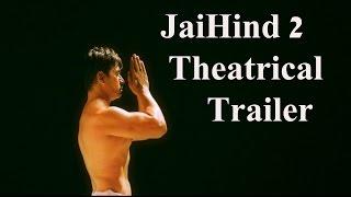 Jai Hind 2 Theatrical Trailer  - Arjun, Surveen Chawla