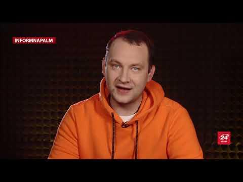 Російський полковник, який побив підлеглих, міг брати участь в агресії проти України, Infornapalm