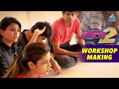 Workshop Making - Movie Boyz 2 Behind The...