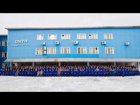 Станкостроительный завод  «Саста»: фильм о предприятии