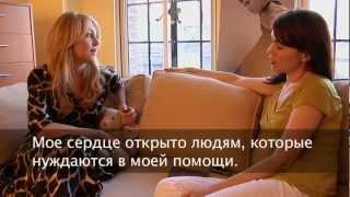 Zaritsas, русские девушки в Нью-Йорке (Фильм Елены Beloff)