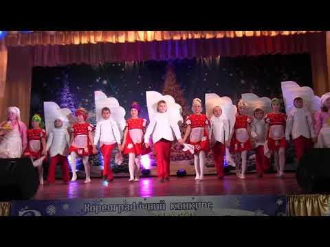 KhersonUniversity: ЗИМОВА КАЗКА хореографічний конкурс