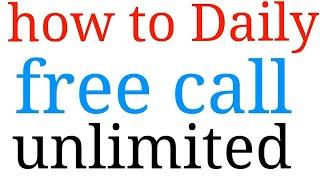 free call pakistan app video, free call pakistan app clips
