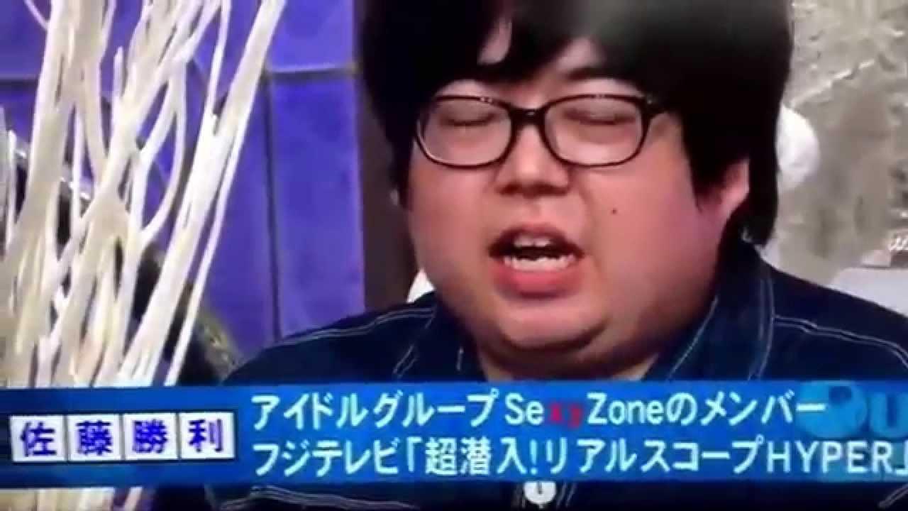 メガネ 佐藤 勝利