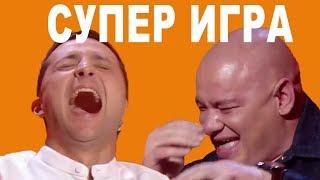 Download Эта СУПЕР ИГРА на Комике уложила зал на лопатки - Зеленский и Лысый местами под столом Mp3 and Videos