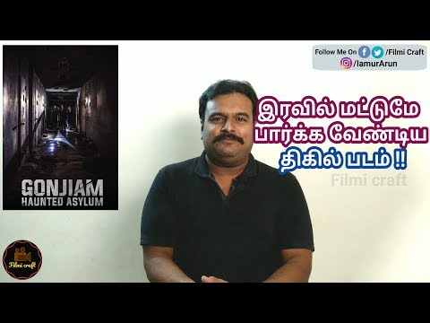 Gonjiam : Haunted Asylum (2018) Korean Horror Movie Review In Tamil By Filmi Craft Arun