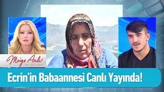 Ecrin'in babaannesi canlı yayında - Müge Anlı ile Tatlı Sert 13 Mayıs 2019