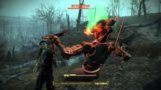 Fallout 4. Убежище 95