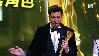 萬千星輝頒獎典禮2017 「最受歡迎電視男角色」- 馬國明(降魔的) 馬季...