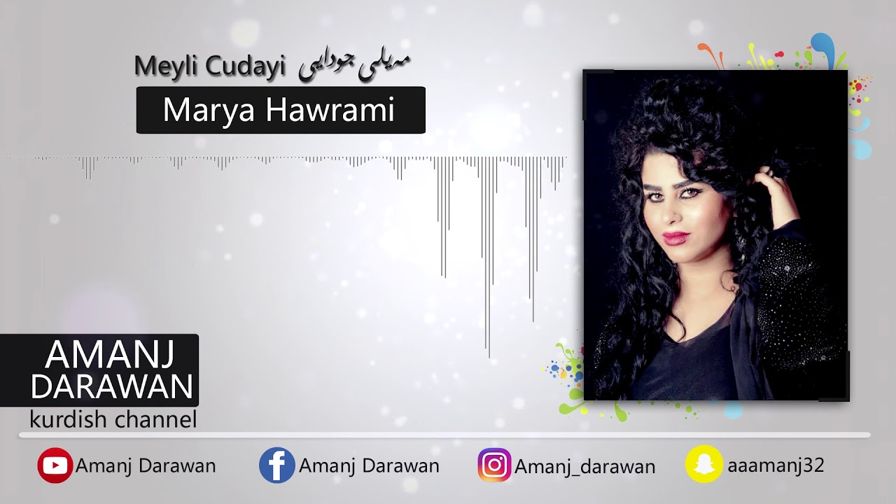 Marya Hawrami ماریا هەورامی مەیلی جودایی