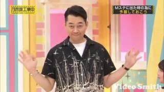 乃木坂工事中「新Wセンター大園&与田をもっと知りバックアップしてあげよう!」個人的ハイライト