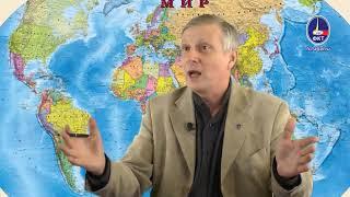 Валерий Пякин  Глобальное управление и система образования в России