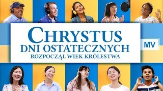 """Muzyka chrześcijańska 2019 """"Chrystus dni ostatecznych rozpoczął Wiek Królestwa"""""""