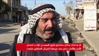 أهالي شرق الموصل يطاردهم شبح الحرب