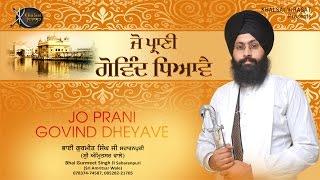 Har Raya Mera sajjan Pyara | Bhai Gurmeet Singh Ji | Saharanpuri | Shabad gurbani | Kirtan | HD