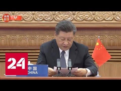 """Китайский """"вертолет"""": как Пекин завалит экономику деньгами - Россия 24"""