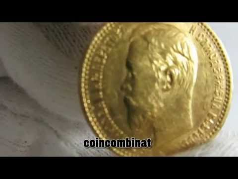 5 Rouble 1903 Russia GOLD