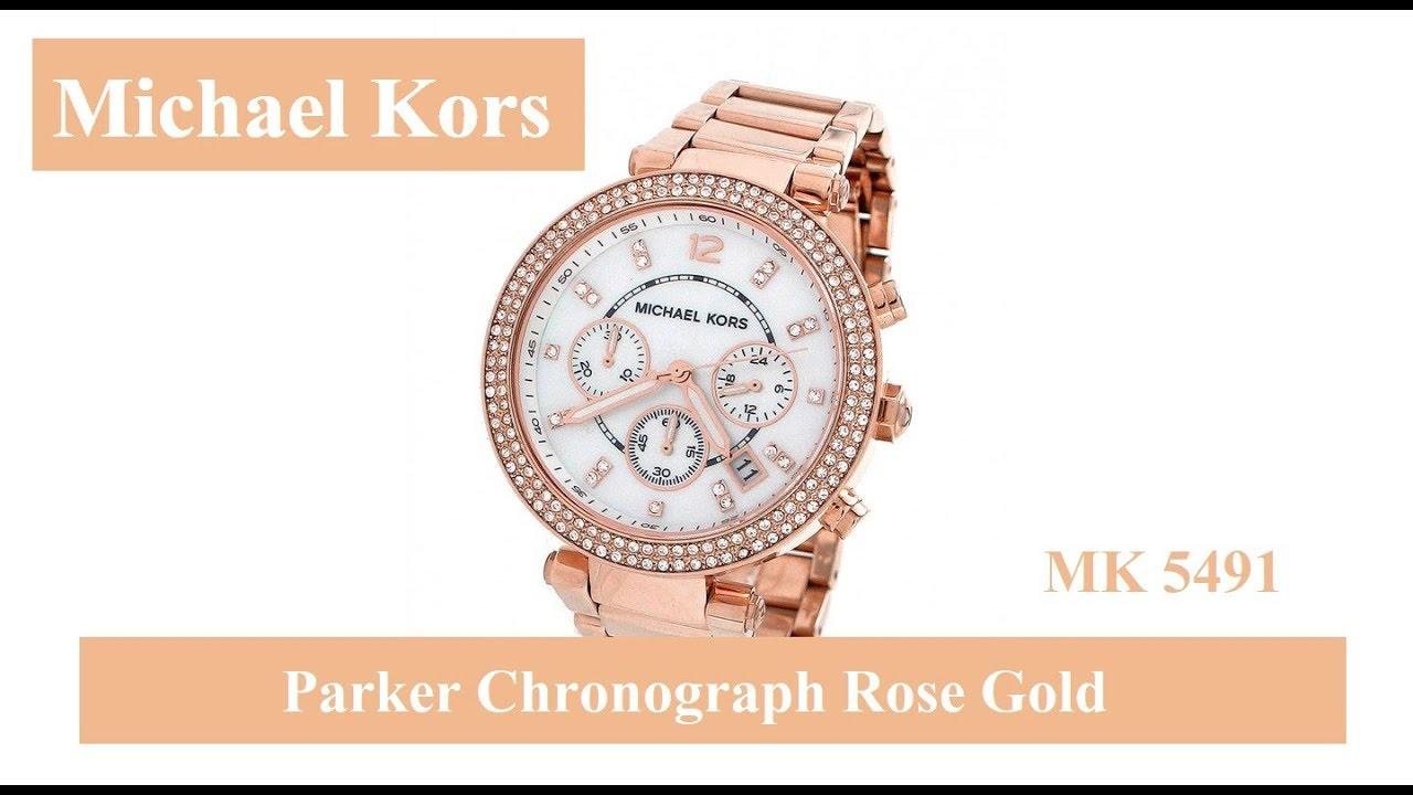 รีวิวนาฬิกา Michael Kors รุ่น Parker Chronograph MK5491