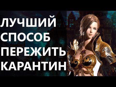 Смотрим новую онлайн игру на русском.