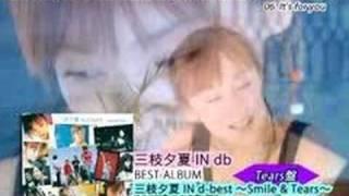 Tears盤> M-1 Graduation(1st mini AL) M-2 雲に乗って(18th sg) M...