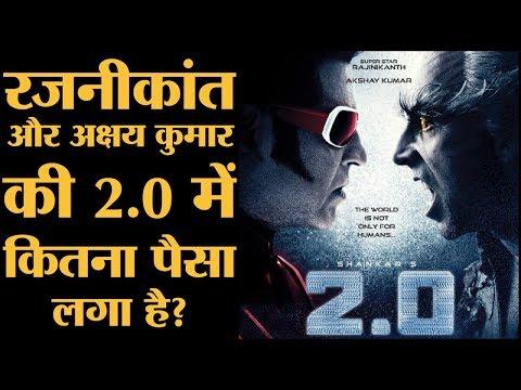 Rajinikanth और Akshay Kumar की फिल्म 2 0 में और कौन कौन है | The Lallantop
