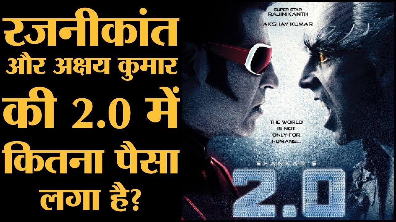 rajinikanth और akshay kumar क फ ल म 2 0 म और क न