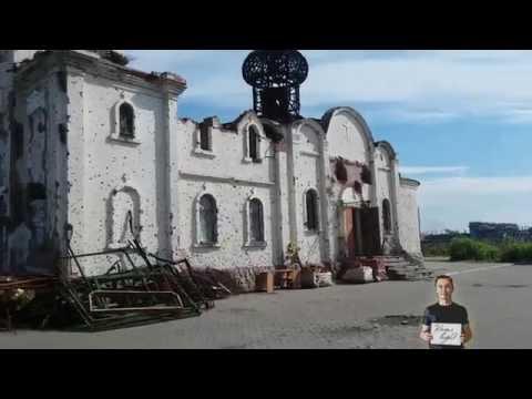 Кладбище возле Донецкого