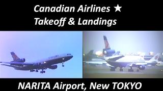 【 カナディアン航空 ★ 成田空港 】Canadian Airlines DC-10 at Narita Airport
