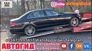 Авто из США Стоимость и нюансы при покупке АВТО на аукционе из Америки  Доставка авто в Таджикистан