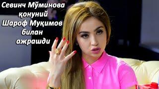 Севинч Мўминова қонуний Шароф Муқимов билан ажрашди