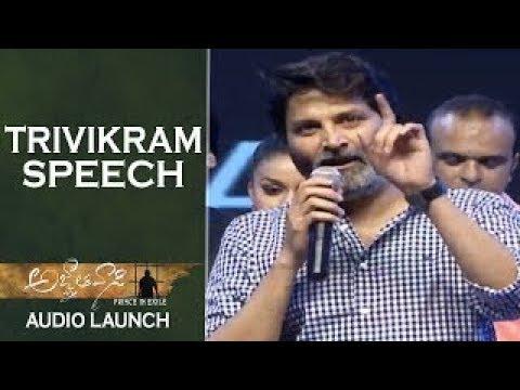 Trivikram Marvelous Speech at Agnyaathavaasi Audio Launch | Pawan Kalyan | Anirudh