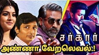 vijay 62 latest news