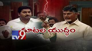 Gambar cover YS Jagan Vs. Chandrababu over SSC Paper Leak ! - TV9