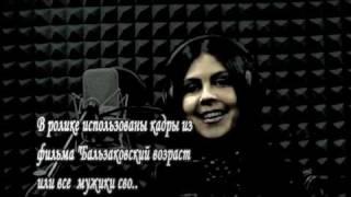 А мужики - Сво! - Марина Александрова