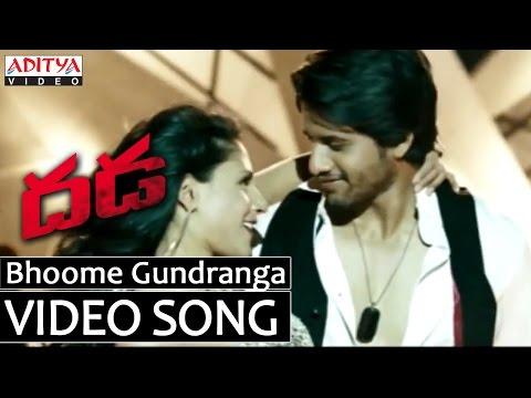 Bhoome Gundranga Video Song - Dhada Video Songs - Naga Chaitanya, Kajal Aggarwal