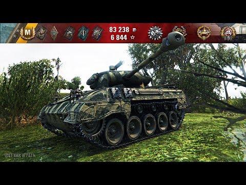 РЕКОРД ПО УРОНУ НА 6 УРОВНЕ M18 Hellcat World of Tanks лучший бой