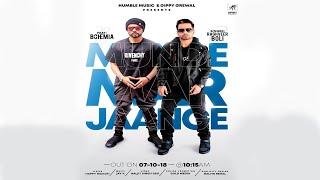 Munde Mar Jaange | Raghveer Boli | Gippy Grewal | Humble Music | New Song  | B4 Best