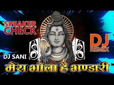Mera Bhola Hai Bhandari Karta Nandi Ki Sawari || Speaker Check || Vibration Dj Mix || Dj Sani ||