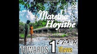 Amar Marethu Hoyithe Cover Song Sanjith Hegde Arjun Janya Nsc Creations