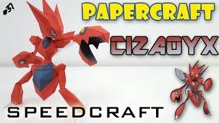 Papercraft - Cizayox - Le SpeedCraft de la réalisation !