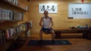 TPET健身房-第二階段(初階篇)