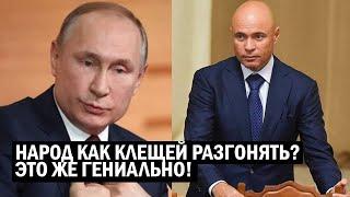 Срочно - Распыляйте на людей! Путинист поехал кукухой - новости, политика