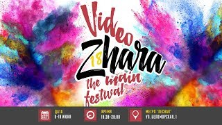 #VideoZhara 2018 first festival YouTube-bloggers and fans in Ukraine Video for kids and family