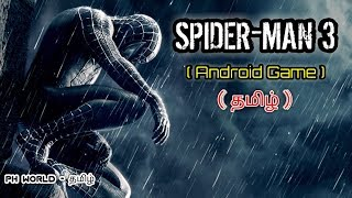 Spider Man 3 | Android Game | Free Download | Full Explain In Tamil | PH World
